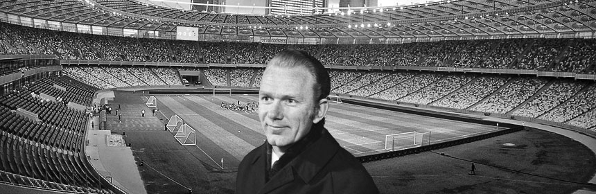 Lobanowskyi_Football_Manager